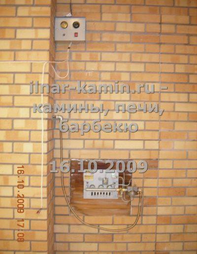 ilnar-kaminru-002