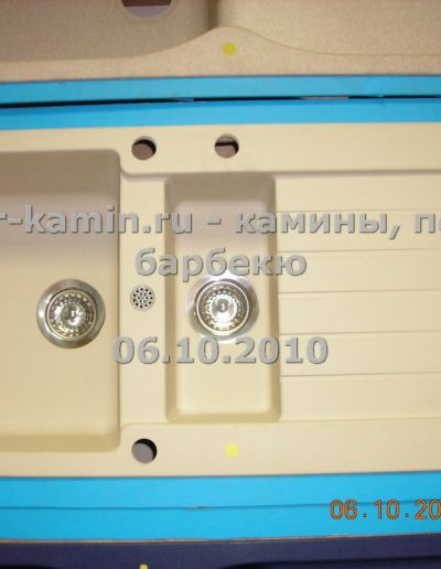 ilnar-kaminru-010