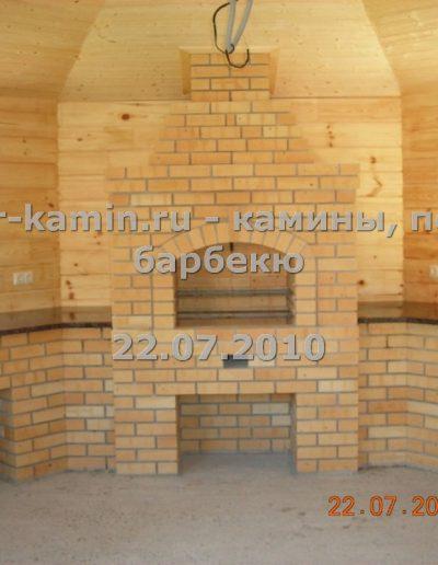 ilnar-kaminru-011