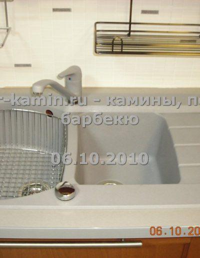 ilnar-kaminru-012