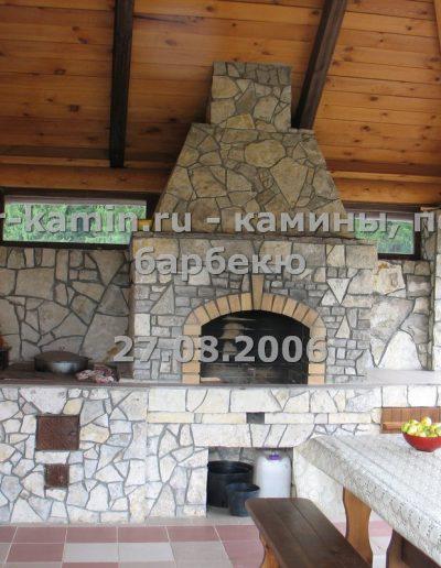 ilnar-kaminru-014