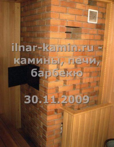 ilnar-kaminru-015
