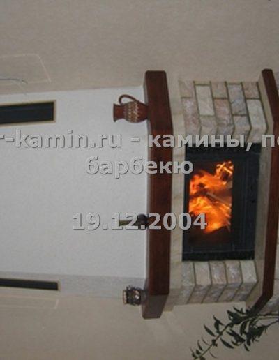 ilnar-kaminru-016
