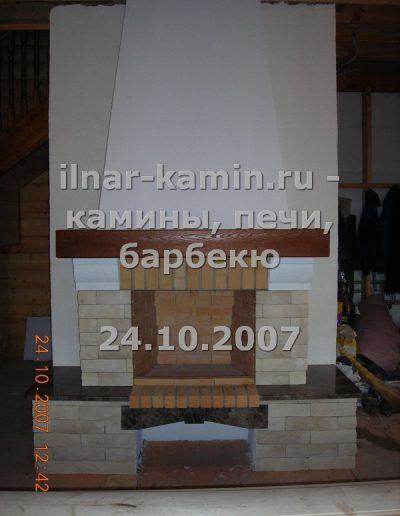 ilnar-kaminru-033